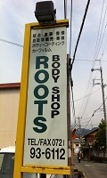 rootsmark